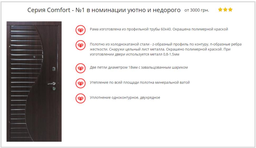 portala-komfort