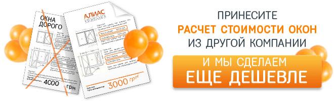 банер-660АЛИАС1НОВ
