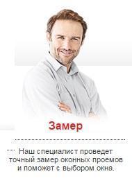зам 1