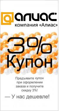 kupon-Sayt-НОВЫЙ2