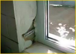 Установка окна